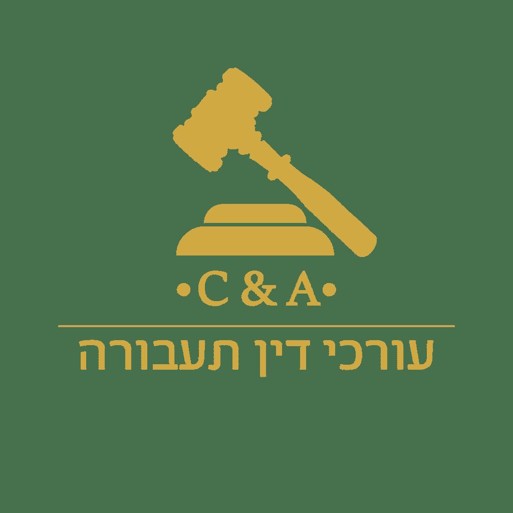 לוגו C&A